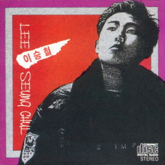 Don't Say Goodbye (Vol.1) - Lee Seung Chul