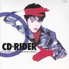 CD-RIDER - Yoko Oginome