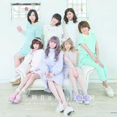 Kanjuku Berryz Kobo The Final Completion Box CD3