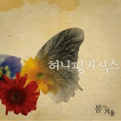 Spring Following Winter - Honey Finger 6