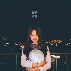 Moonlight (Single) - Hail