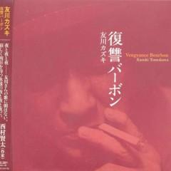 Vengeance Bourbon - Kazuki Tomokawa
