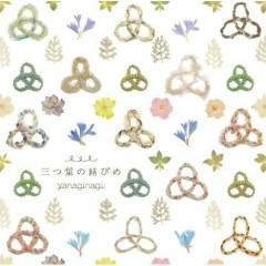 三つ葉の結びめ (Mitsuba no Musubime)