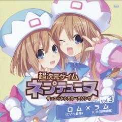Hyperdimension Neptunia Duet Sisters Song Vol.3 - Yui Ogura