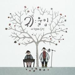 Third Trail (Single)
