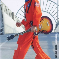 Space Ship One - Paul Gilbert