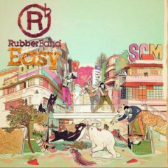 Easy - RubberBand ((china))