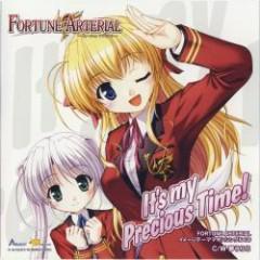 FORTUNE ARTERIAL Image Theme Maxi Single 'It's my precious time!'