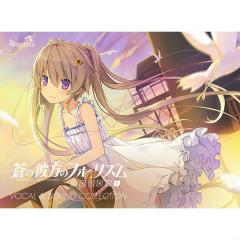 Ao no Kanata no Four Rhythm EXTRA1 Vocal & Sound Collection