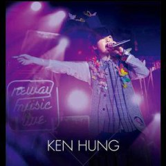 Neway Music Live (Disc 2) - Hồng Trác Lập
