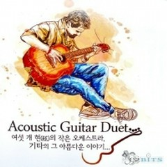 Acoustic Guitar Duet CD 1