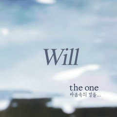 Will (Single) - The One