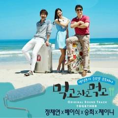 Eat Sleep Eat OST