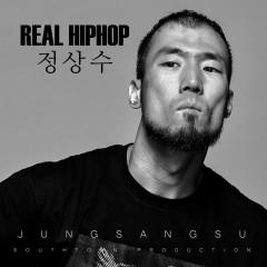 Real Hiphop (Mini Album)