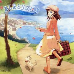 あしあとリズム(Ashiato Rhythm ~Haruka Shimotsuki works best~)