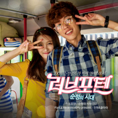Love For Ten – Youth Generation OST Part.4 - Jin Won,Clara