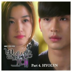 You Who Came From The Stars OST Part.4