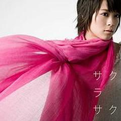 サクラサ (Sakura Saku) - Kie Kitano