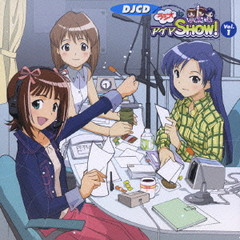 DJCD Radio De Aima Show! Vol.1
