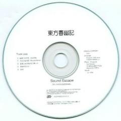 東方春幽記 (Touhou Shunyuuki)