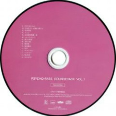 PSYCHO-PASS SOUNDTRACK VOL.1