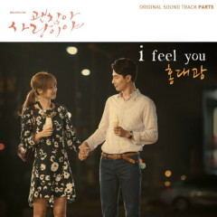 It's Okay, That's Love OST Part.5 - 