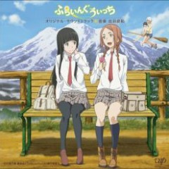 Flying Witch Original Soundtrack CD1