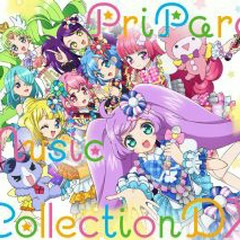 PriPara ☆ Music Collection DX CD1