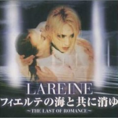 The Last of Romance (CD1)