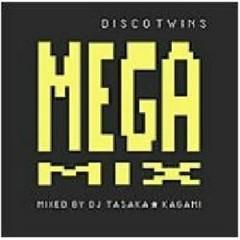Disco Twins Mega Mix (CD2) - Kagami