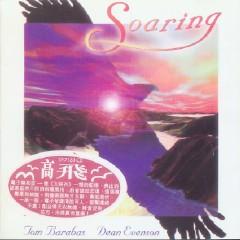Soaring - Tom Barabas,Dean Evenson