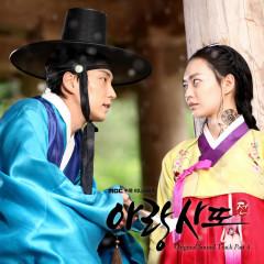 Arang And The Magistrate OST Part.4 - Baek Ji Young