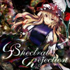 Spectral Rejection - EastNewSound