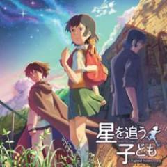Hoshi o Ou Kodomo Original Soundtrack CD3
