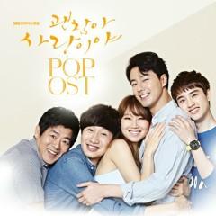 It's Okay, That's Love Pop OST
