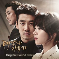 The Full Sun (Beyond The Clouds) OST