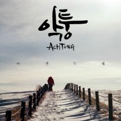 Alyeonhage (아련하게) - Achtung