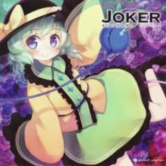 Touhou Gensou Shiten 9 -Joker-