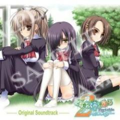 Otome wa  Boku ni Koishiteru Portable Futari no Elder Original Soundtrack
