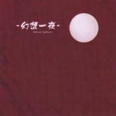 幻想一夜 (Gensou Hitoya) - Silent Sphere