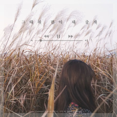 Gong Kinam x Kodak #3 (Single)
