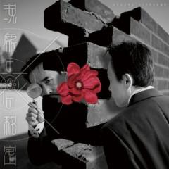 現象の花の秘密 (Gensho no Hana no Himitsu) - Hirasawa Susumu