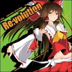 Re:volution - Sound∞Infinity