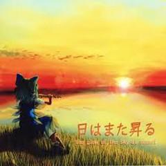 Hihamatanoboru - the glow of the sky at sunset. - Unprepared Orchestra