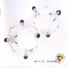 365日家族 (365 Nichi Kazoku) - Kanjani8