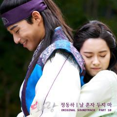 Hwarang OST Part.10 - Jung Dong Ha, Oh Joon Seong