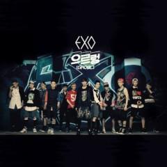 Growl - EXO
