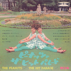 The Hit Parade Vol.3 (Limited Edition) (CD1)