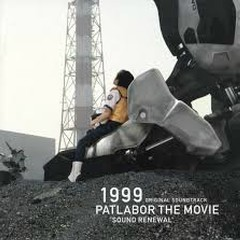 PATLABOR THE MOVIE 'SOUND RENEWAL' ORIGINAL SOUNDTRACK / 1999