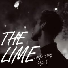 Eotteokhamyeon Doelkkayo (어떡하면 될까요) - The Lime